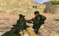 ☼ Bulgarian Army GSG9 ☼