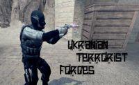 Ukranian Terrorist Forces