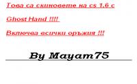 Mayam75 skins