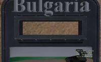 Bulgaria Police v_shield_usp By Kendall