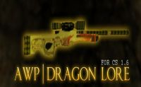 AWP Dragon Lore/Драконова история