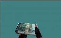 [C4] Пари