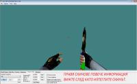Random knife for cs 1.6