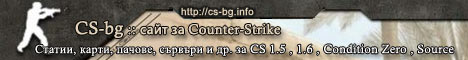 CS-bg :: Bulgarian Counter-Strike fan site