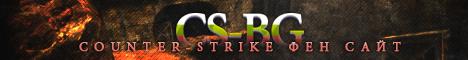 CS-bg :: Bulgarian Counter-Strike Fan Site