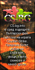 CS-bg - фен сайт на Counter-Strike