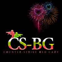 8 ������ CS-bg.info - ������� �� ����